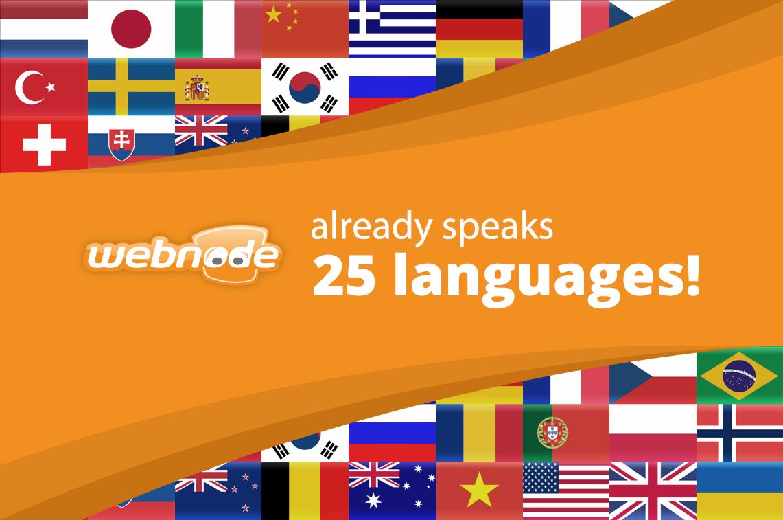 Celebrating 25 languages!